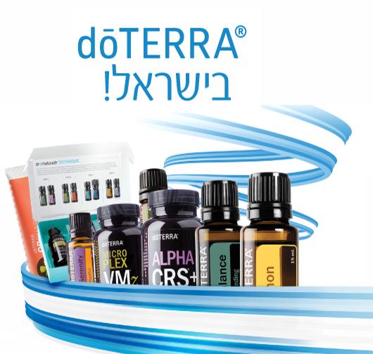 dōTERRA מוצרי